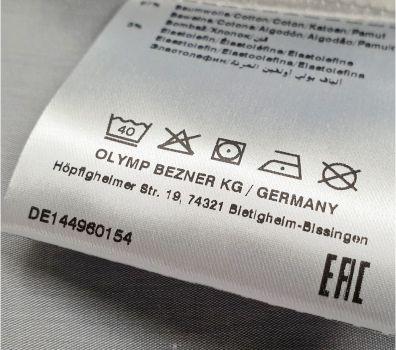 media/image/Pflegetipps_Hemden-No-six-super-slim_Stickerei-Steinwinter.jpg